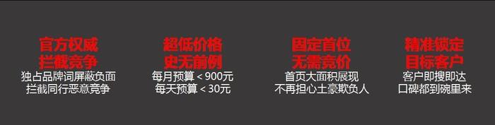 9687CD81-DC22-4FD1-97FF-7E823D6C4A6D.JPG